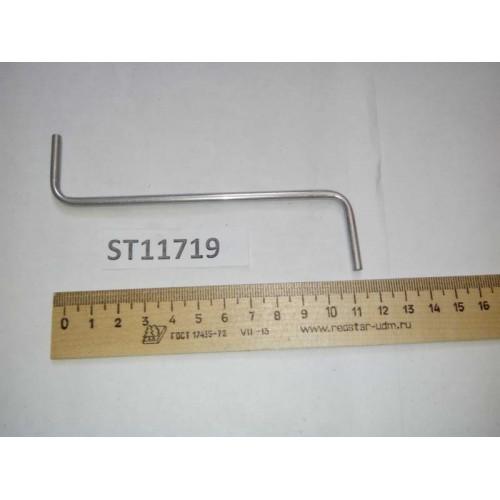 Трубка запальной горелки, Арт. ST11719